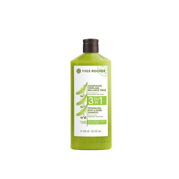شامپو ۳ در ۱ بازکننده گره مو ایوروشه مناسب انواع مو